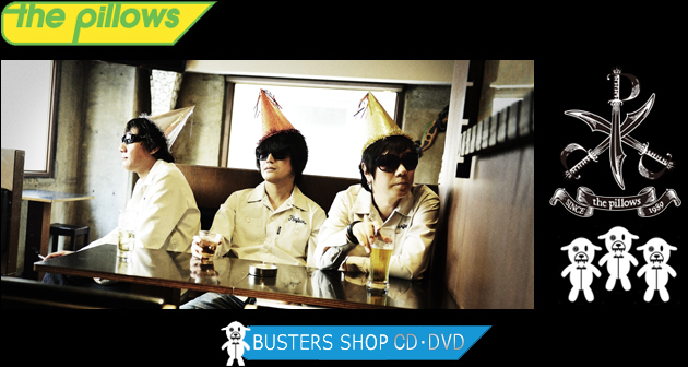 BUSTERS SHOP CD・DVD