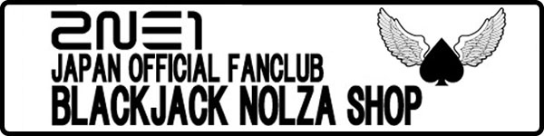 BLACKJACK NOLZA SHOP